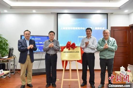 上海营商环境研究中心成立 聚焦市场化、法治化等五大领域