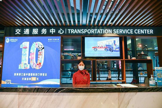 上海机场迎进博:进宝扮靓空间 4处接待服务中心将启用