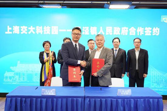 上海交大科技园与闵行吴泾镇合作签约 打造创新创业的共同体
