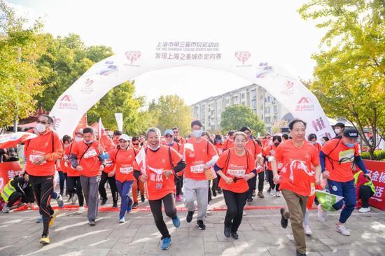 上海市第三届市民运动会发现上海之美城市定向赛顺