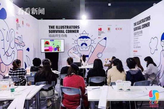 2020中国上海国际童书展顺利闭幕