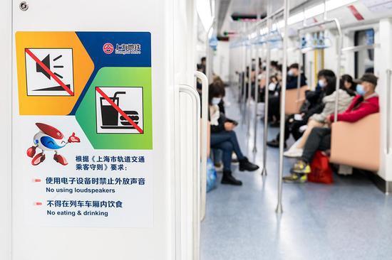11月25日,上海地铁车厢内张贴的海报。12月1日起新修订的《上海市轨道交通乘客守则》将正式实施。IC 图