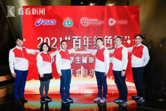 百年红色行中国中学生健康跑大赛启动 优秀者将观摩东京奥运会
