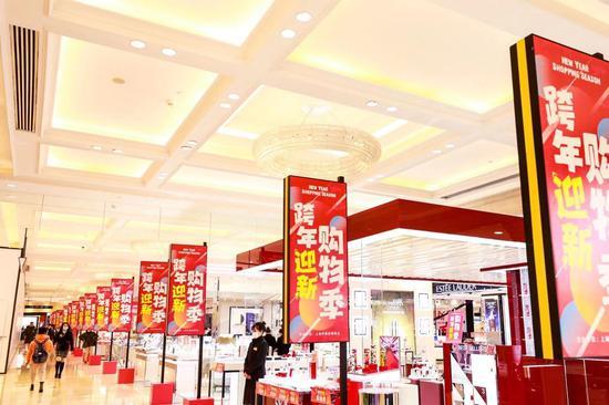 申城年末大促市、区商圈联动 一波新品首发将惊艳亮相