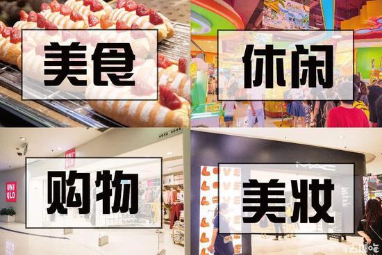 打卡网红店成假期出游新选项 城市新景点服务需提升