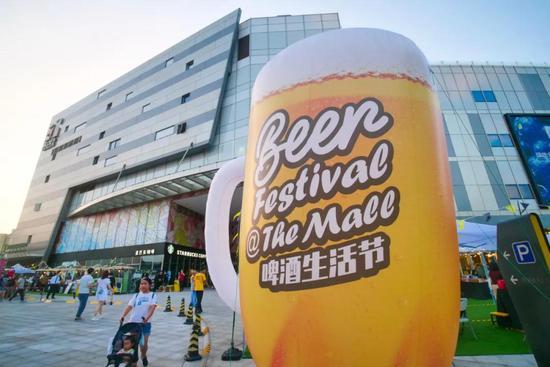 金桥太茂商业广场首届啤酒生活节热闹开展 更多玩法就绪