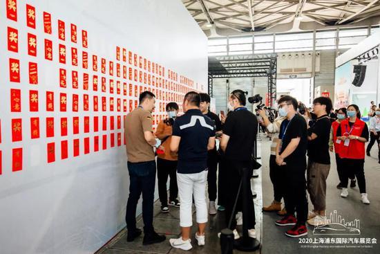 万众期待2020上海浦东国际车展精彩开幕
