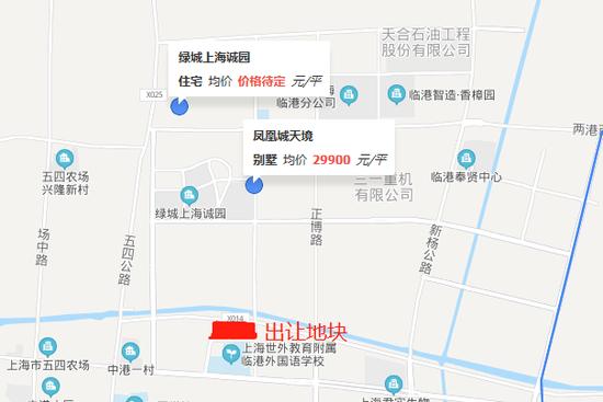 图片来源:上海链家