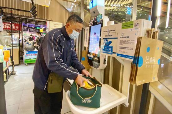 申城超市今年起难觅塑料购物袋 或将出台标准进一步规范