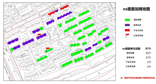 上海发布技术导则 对加装电梯意愿小区开展可行性评估