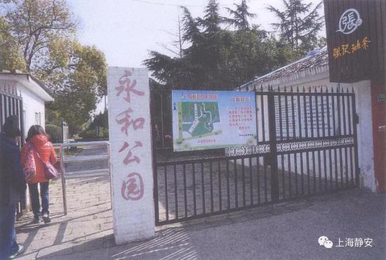 ▲公园西门(旧照)