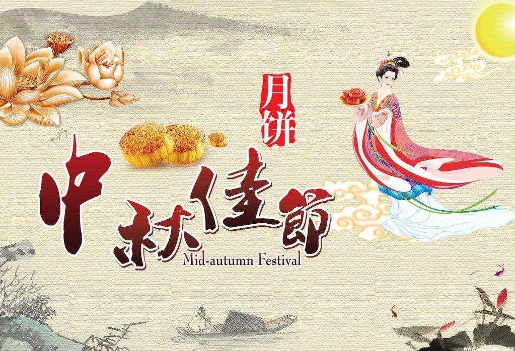 上海将推出千余场群众文化活动 营造浓浓节日氛围