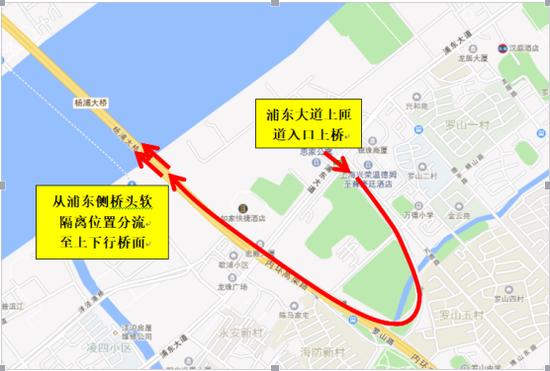视频:杨浦大桥本周日进行荷载试验 凌晨封闭桥面