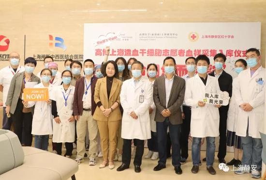 造血干细胞捐献志愿者血样采集入库仪式昨举办