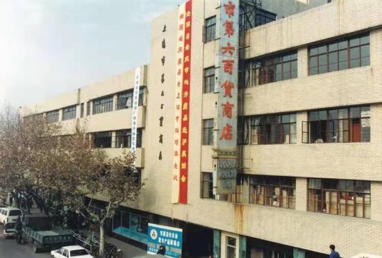 年近七十岁的上海六百将拆除重建 预计总投资7亿元