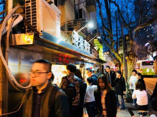 周日傍晚,陕西南路玲珑餐厅
