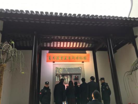 12月25日,董其昌书画艺术博物馆开馆。 本文图片均为 澎湃新闻记者 朱奕奕 图