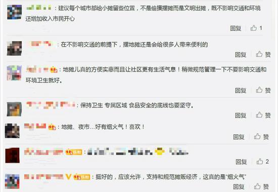 来源:微博网友评论截图