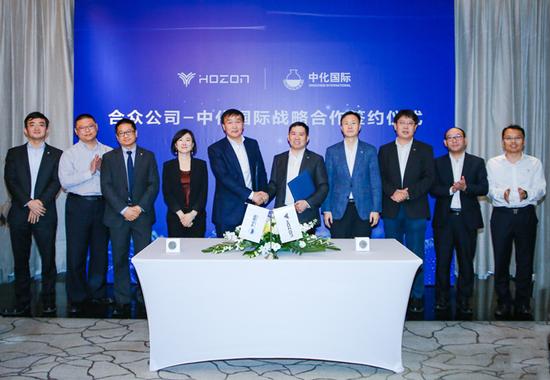 合众携手央企驱动中国新能源车产业升级