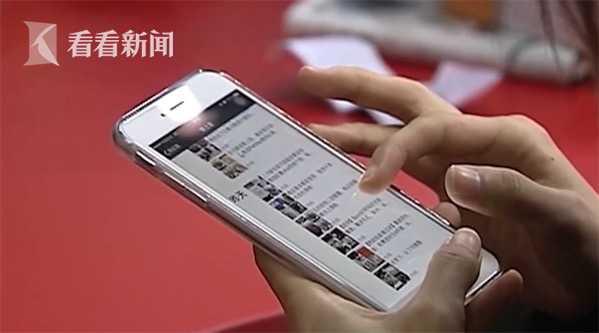 上海一已婚女子网恋诈骗2人5万多 男友愿帮其退赔赃款
