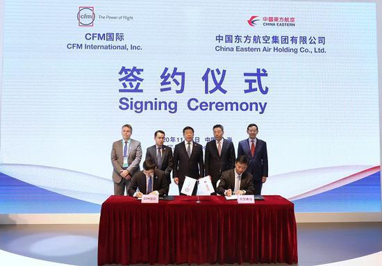 第三届进博会首个航空大单签订 总金额超过11亿美元