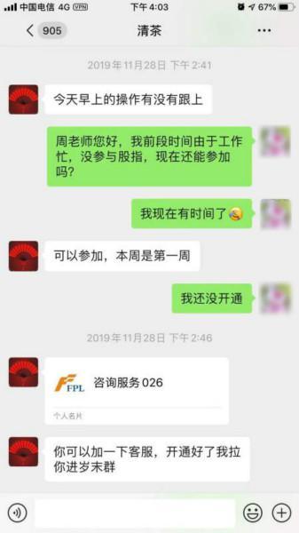 http://www.k2summit.cn/jiaoyuxuexi/1683083.html