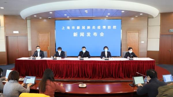 上海天气预报中加入防疫科普宣传