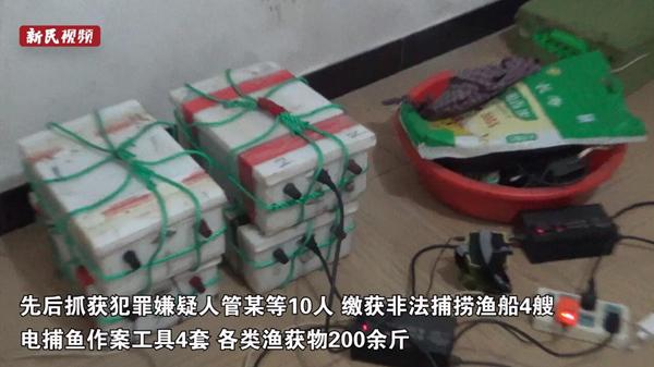 上海警方捣毁10人违法捕捞团伙 长江口电捕鱼4000余斤
