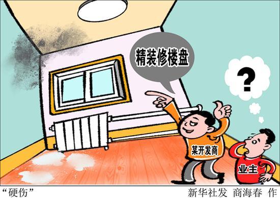 """漫画:""""硬伤"""" 新华社发 商海春 作"""