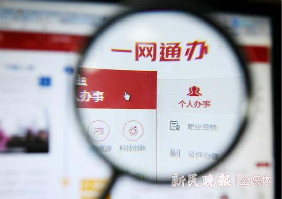 上海市大数据中心与交大签署战略合作 夯实智慧政府底座