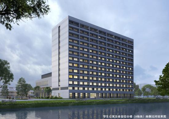 二工大金海路校区拓展工程开工 总建筑面积近90000平米