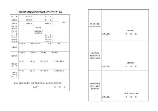 2020年上海高考顺利结束 成绩计划7月23日开通查询