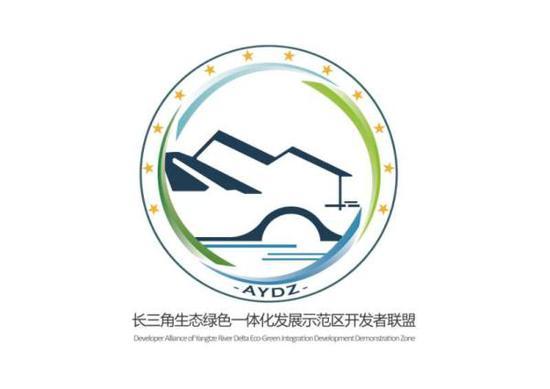 长三角示范区开发者联盟在沪成立 阿里复旦华为皆在列