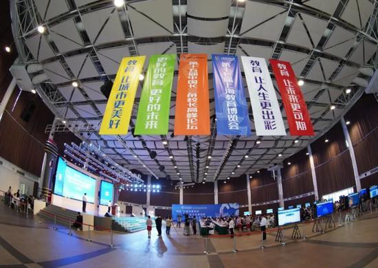 上海教博会开幕:长三角四地教育人共聚 教育迈向现代化