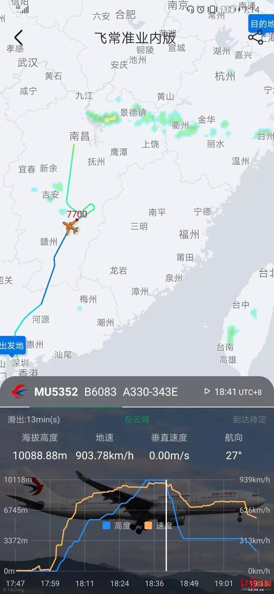 东航航班发生意外:万米高空降至3500米 现已备降南昌