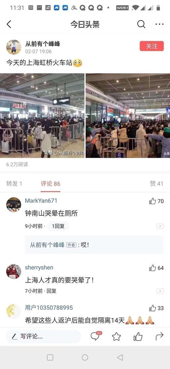 网传虹桥火车站出站口人潮拥挤 真相:旅客仅往年五分之一