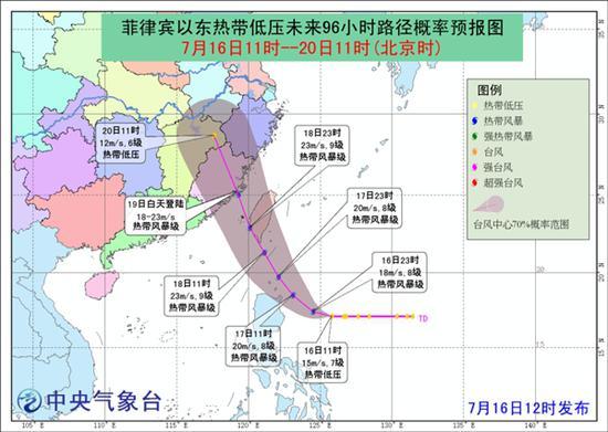 第5号台风丹娜丝生成 上海或将受其影响出现较强降雨