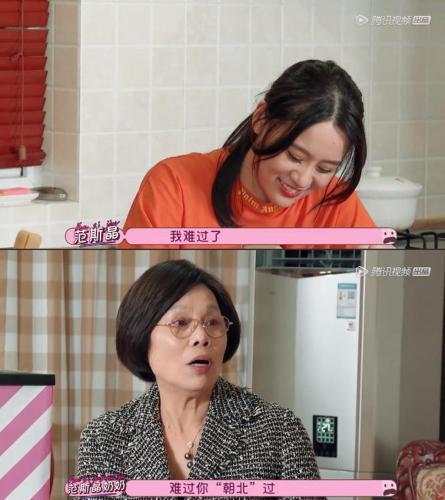 范志毅女儿与奶奶开玩笑斗嘴。来源:视频截图