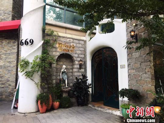 上海现天价账单8人用餐花费40万 相关部门介入调查