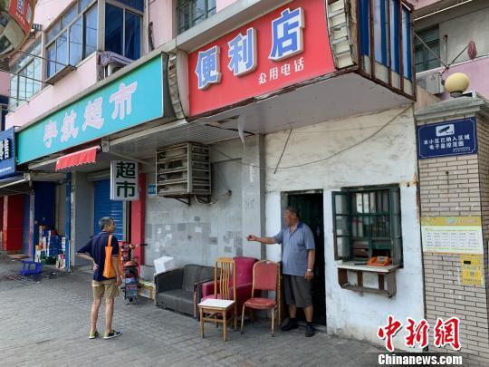 探访上海最后的传呼电话亭:8旬老人坚守25年