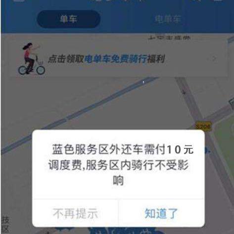 图片来源:上海一中院