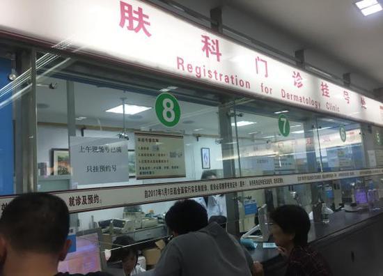 华山医院皮肤科全预约制挂号 老人看诊时间拖长2小时