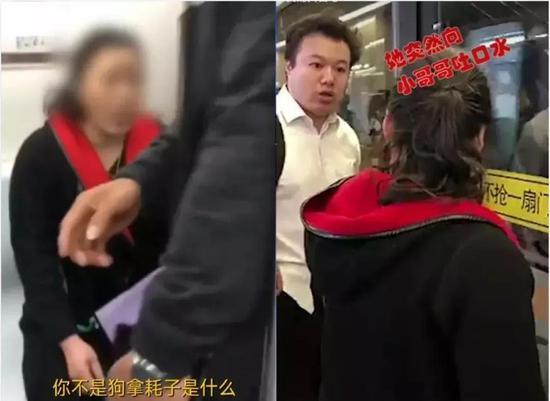 大妈地铁插队被劝阻朝小伙吐口水 网友:罚她吐1小时