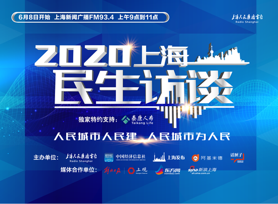 官方解读上海今年F1、网球大师赛、上马等比赛是否举办