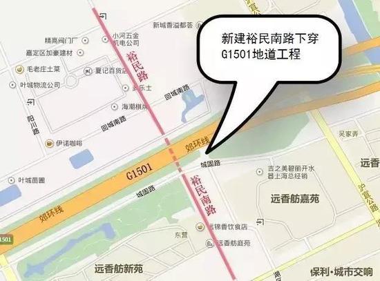 嘉定断头路新进展 裕民南路下穿G1501地道工程将开建