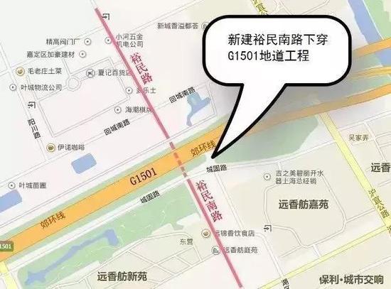 裕民南路下穿G1501地道将施工 嘉定65路实行临时绕道