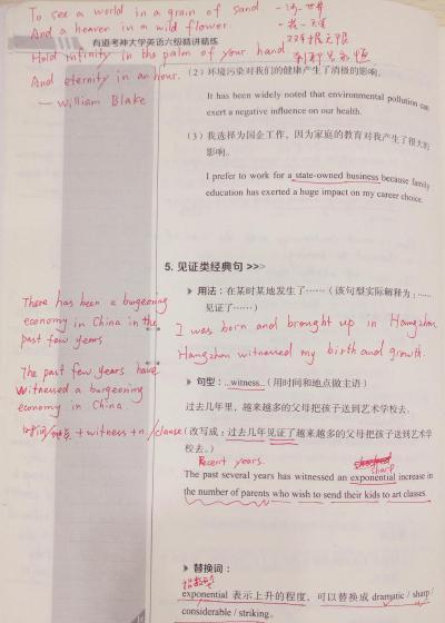 上海交大宿管阿姨与儿子考研成功 督促丈夫考取博士
