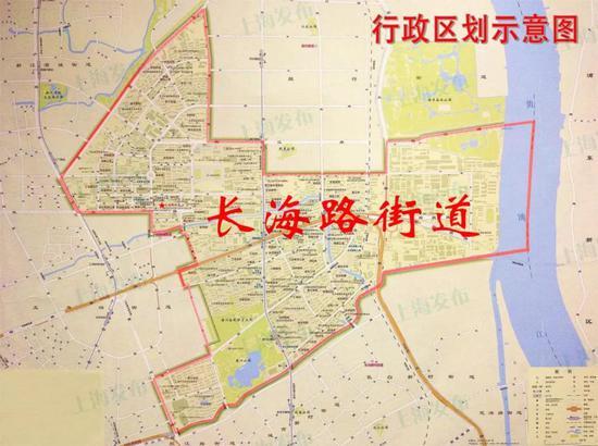 上海市当局批复赞成撤销五角场镇建制 设立长海路街道