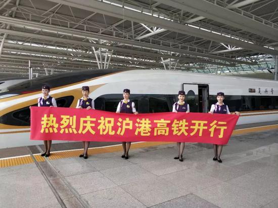 上海开往香港首班高铁出发 购票、乘车指南一览