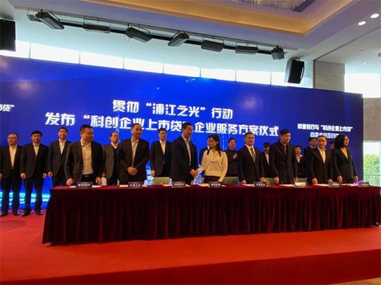 沪科创企业上市贷服务方案发布 首批企业获授信44.7亿